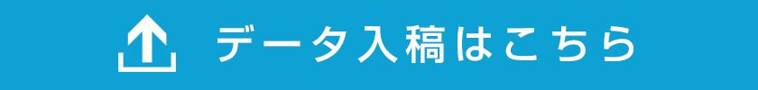 btn_data