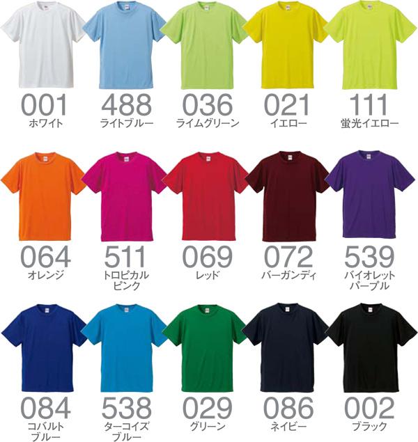 5088-01,02_color