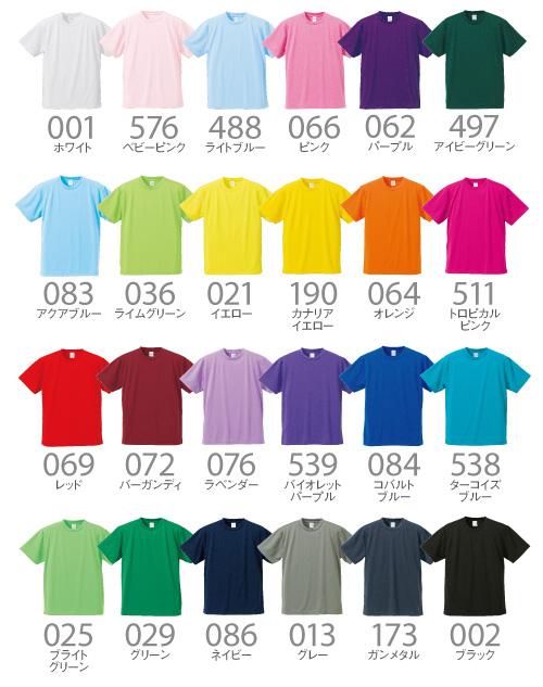 5900-01_color