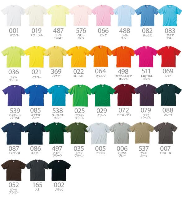 5942-01_color